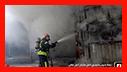 در تشریح پوشش 31 مورد حریق و حادثه توسط آتش نشانان شهر باران در 72 ساعته گذشته/آتش نشانی رشت